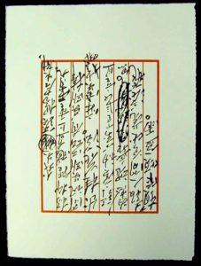 Salvador Dali - Poemes de Mao-tse-toung - Lithograph of Chinese writing and translation