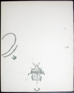 Salvador Dali - Don Quichotte de la Mancha, Book A - 1957 - L'ere atomique The atomic era - #12