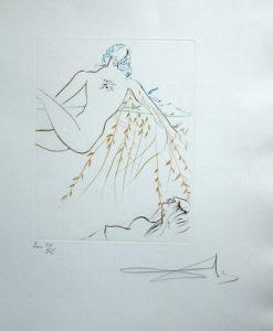 Salvador Dali - Paradise Lost - Le Repos Amoureux) (Amorous Repose)