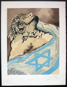 Salvador Dali - Individual Aliyah Lithographs for Sale - Aliyah