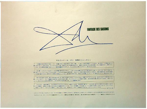 Salvador Dali - The Seasons, Les Saisons - Justification
