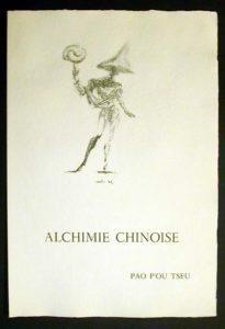 Salvador Dali - Alchimie des Philosophes - Serigraph, a