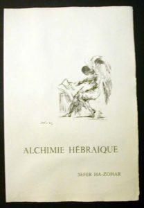 Salvador Dali - Alchimie des Philosophes - Serigraph, f