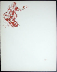 Salvador Dali - Don Quichotte de la Mancha, Book A - 1957 - Apparition de Dulcinne - #5